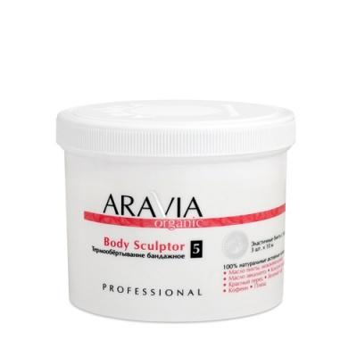 Aravia professional  Термо-обертывание бандажное 3 шт