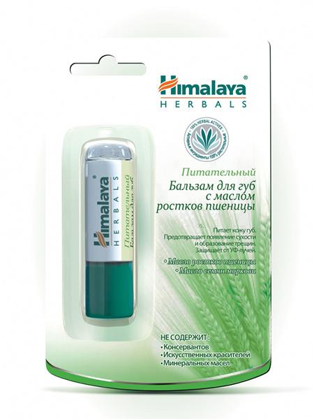 Himalaya Herbals Питательный бальзам для губ с маслом  ростков пшеницы, 4 мл