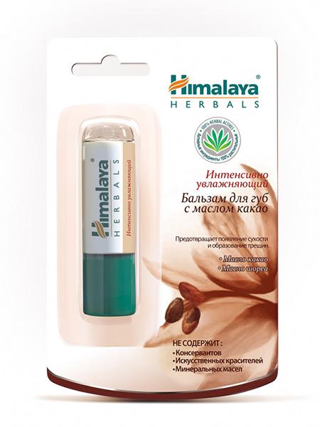 Himalaya Herbals  Интенсивно увлажняющий бальзам для губ с маслом какао, 4 мл