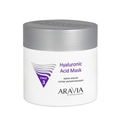 Aravia professional  Крем-маска супер увлажняющая Hyaluronic Acid Mask, 300 мл