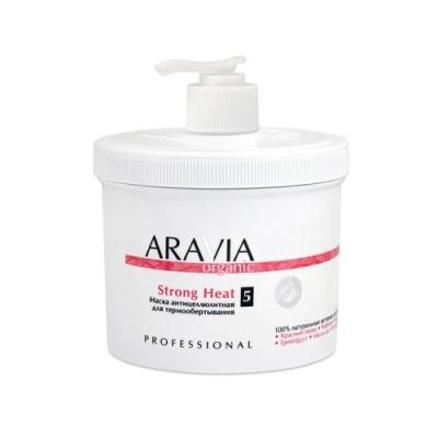 Aravia professional  Маска антицеллюлитная для термо обертывания, с выраженным термоэффектом, 550 мл