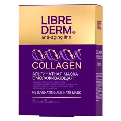 Librederm  Коллаген омолаживающая альгинатная маска № 5 по 30 г
