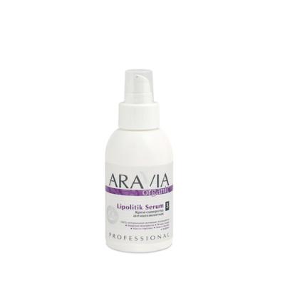 Aravia professional  Крем-сыворотка антицеллюлитная 100 мл