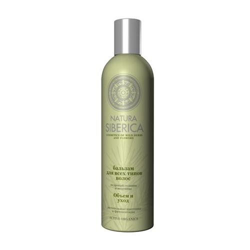 Natura Siberica Бальзам для всех типов волос Объем и уход  400 мл
